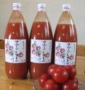フルーツトマトの果汁 1000ml 【6本入り】